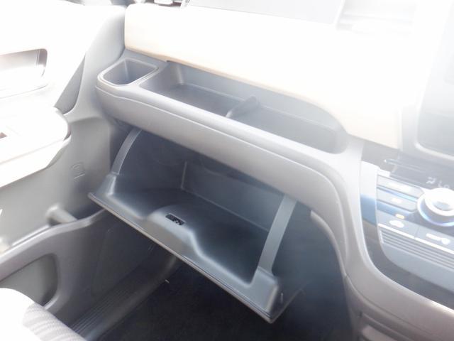 ハイブリッド・Gホンダセンシング 大阪仕入れ 禁煙車 衝突軽減 レーンアシスト 両側電動スライドドア レーダークルーズコントロール 純正SDナビ CD・DVD再生 フリップダウンモニター アイドリングストップ 横滑防止 ETC ABS(23枚目)
