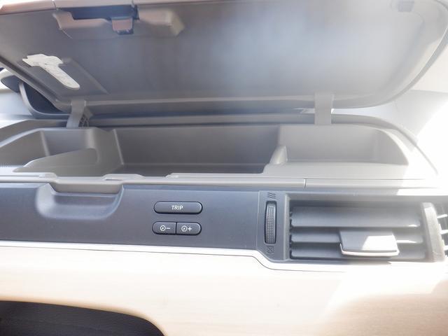ハイブリッド・Gホンダセンシング 大阪仕入れ 禁煙車 衝突軽減 レーンアシスト 両側電動スライドドア レーダークルーズコントロール 純正SDナビ CD・DVD再生 フリップダウンモニター アイドリングストップ 横滑防止 ETC ABS(28枚目)