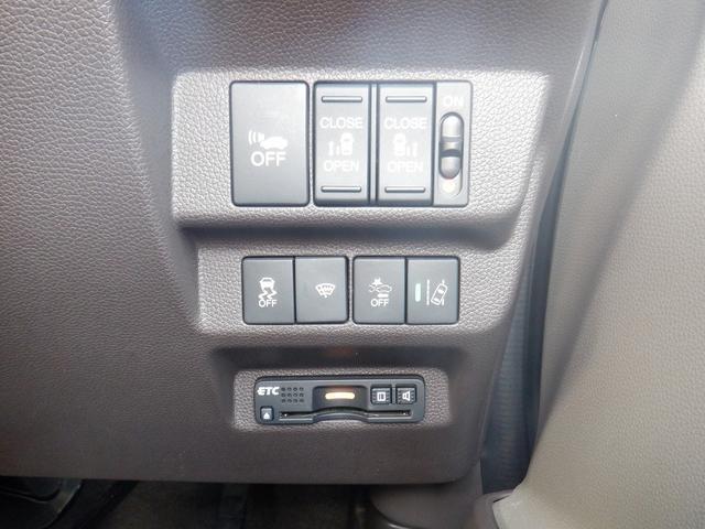 ハイブリッド・Gホンダセンシング 大阪仕入れ 禁煙車 衝突軽減 レーンアシスト 両側電動スライドドア レーダークルーズコントロール 純正SDナビ CD・DVD再生 フリップダウンモニター アイドリングストップ 横滑防止 ETC ABS(30枚目)