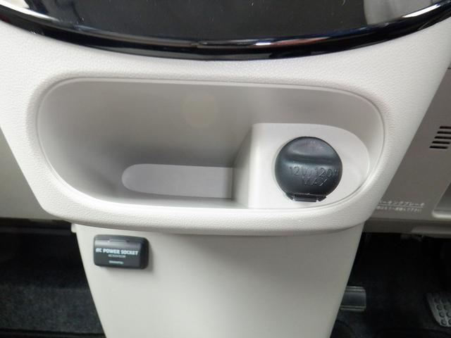 X SAIII 4WD 1オーナー 禁煙車 衝突軽減 コーナーセンサー バックモニター レーンアシスト シートヒーター 左側パワースライドドア プッシュスタート ETC 社外SDナビ フルセグ DVD再生 横滑り防止(25枚目)