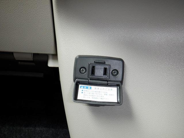 X SAIII 4WD 1オーナー 禁煙車 衝突軽減 コーナーセンサー バックモニター レーンアシスト シートヒーター 左側パワースライドドア プッシュスタート ETC 社外SDナビ フルセグ DVD再生 横滑り防止(27枚目)