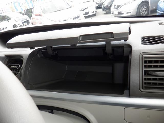X SAIII 4WD 1オーナー 禁煙車 衝突軽減 コーナーセンサー バックモニター レーンアシスト シートヒーター 左側パワースライドドア プッシュスタート ETC 社外SDナビ フルセグ DVD再生 横滑り防止(28枚目)
