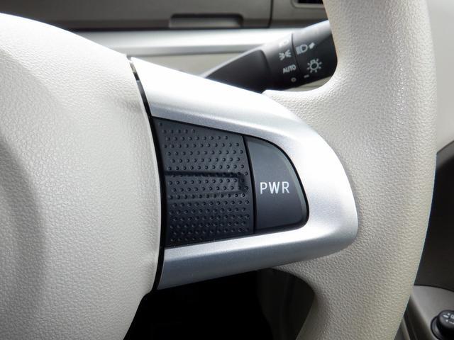 X SAIII 4WD 1オーナー 禁煙車 衝突軽減 コーナーセンサー バックモニター レーンアシスト シートヒーター 左側パワースライドドア プッシュスタート ETC 社外SDナビ フルセグ DVD再生 横滑り防止(33枚目)