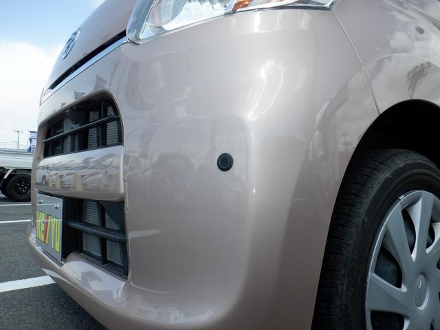 X SAIII 4WD 1オーナー 禁煙車 衝突軽減 コーナーセンサー バックモニター レーンアシスト シートヒーター 左側パワースライドドア プッシュスタート ETC 社外SDナビ フルセグ DVD再生 横滑り防止(44枚目)