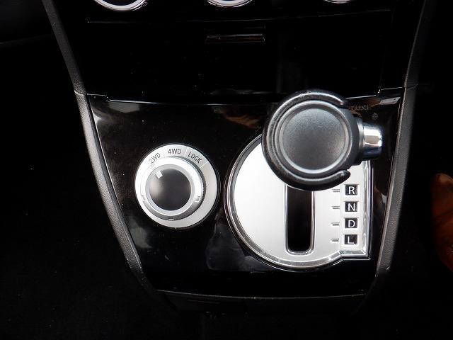 D パワーパッケージ 東京仕入 4WD ETC フリップダウンモニター 両側電動スライドドア シートヒーター 社外HDDナビ フルセグ Bluetooth CD・DVD再生 ミュージックサーバー スマートキー 電格ミラー(32枚目)
