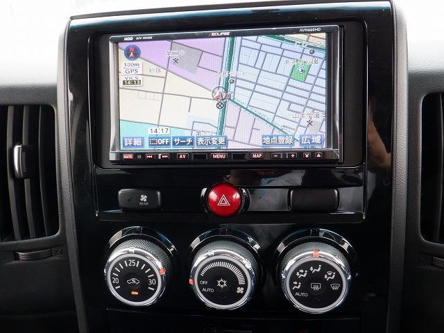 D パワーパッケージ 東京仕入 4WD ETC フリップダウンモニター 両側電動スライドドア シートヒーター 社外HDDナビ フルセグ Bluetooth CD・DVD再生 ミュージックサーバー スマートキー 電格ミラー(33枚目)