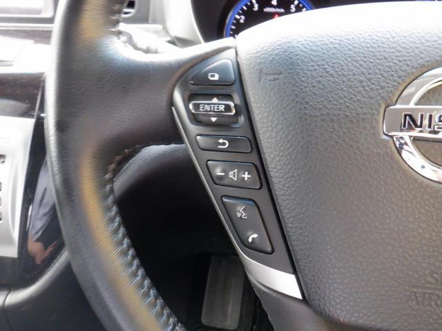 250ハイウェイスターS 後期型 当社買取車 純正ナビ アラウンドビューモニター クルーズコントロール 両側Pスライドドア Pバックドア ハーフレザーシート インテリジェントキー 100V電源 オットマン 1オーナー 禁煙車(29枚目)