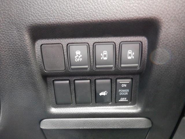 250ハイウェイスターS 後期型 当社買取車 純正ナビ アラウンドビューモニター クルーズコントロール 両側Pスライドドア Pバックドア ハーフレザーシート インテリジェントキー 100V電源 オットマン 1オーナー 禁煙車(34枚目)