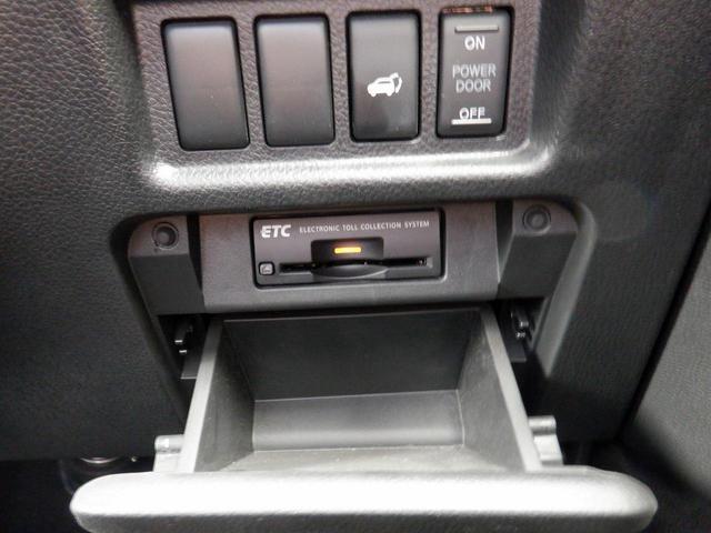 250ハイウェイスターS 後期型 当社買取車 純正ナビ アラウンドビューモニター クルーズコントロール 両側Pスライドドア Pバックドア ハーフレザーシート インテリジェントキー 100V電源 オットマン 1オーナー 禁煙車(35枚目)