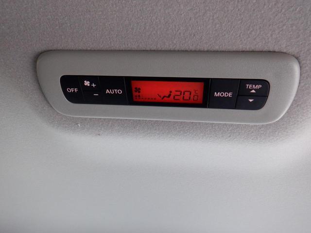 250ハイウェイスターS 後期型 当社買取車 純正ナビ アラウンドビューモニター クルーズコントロール 両側Pスライドドア Pバックドア ハーフレザーシート インテリジェントキー 100V電源 オットマン 1オーナー 禁煙車(40枚目)