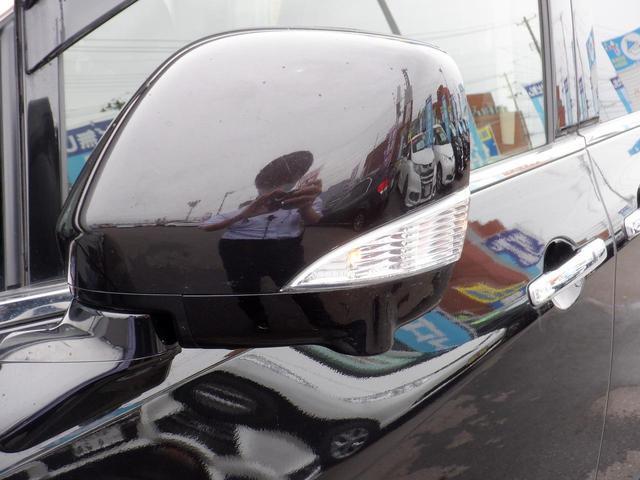 250ハイウェイスターS 後期型 当社買取車 純正ナビ アラウンドビューモニター クルーズコントロール 両側Pスライドドア Pバックドア ハーフレザーシート インテリジェントキー 100V電源 オットマン 1オーナー 禁煙車(43枚目)