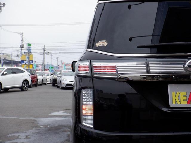 250ハイウェイスターS 後期型 当社買取車 純正ナビ アラウンドビューモニター クルーズコントロール 両側Pスライドドア Pバックドア ハーフレザーシート インテリジェントキー 100V電源 オットマン 1オーナー 禁煙車(44枚目)