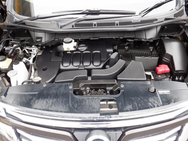250ハイウェイスターS 後期型 当社買取車 純正ナビ アラウンドビューモニター クルーズコントロール 両側Pスライドドア Pバックドア ハーフレザーシート インテリジェントキー 100V電源 オットマン 1オーナー 禁煙車(50枚目)