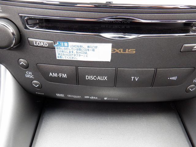 IS250 -高知県仕入- 後期型 電動シート スマートキー Pスタート 純正HDDナビ CD・DVD再生 USB接続 ビルトインETC ディスチャージライト フォグ パドルシフト 1オーナー 禁煙車(35枚目)