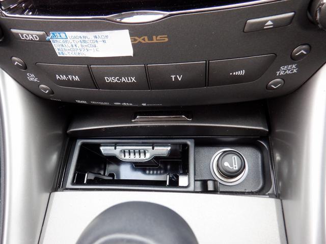 IS250 -高知県仕入- 後期型 電動シート スマートキー Pスタート 純正HDDナビ CD・DVD再生 USB接続 ビルトインETC ディスチャージライト フォグ パドルシフト 1オーナー 禁煙車(36枚目)