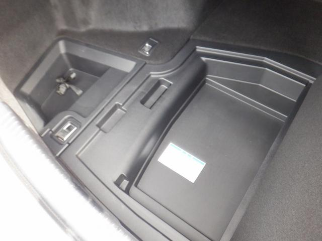 IS250 -高知県仕入- 後期型 電動シート スマートキー Pスタート 純正HDDナビ CD・DVD再生 USB接続 ビルトインETC ディスチャージライト フォグ パドルシフト 1オーナー 禁煙車(55枚目)