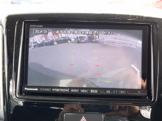 TS 東京仕入れ 4WD 禁煙車 ETC 両側電動スライドドア 社外SDナビ CD・DVD再生 フルセグ Bluetooth接続 バックカメラ オートエアコン シートヒーター キーレス スマートキー ABS(5枚目)