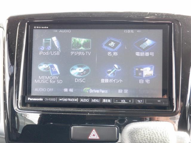 TS 東京仕入れ 4WD 禁煙車 ETC 両側電動スライドドア 社外SDナビ CD・DVD再生 フルセグ Bluetooth接続 バックカメラ オートエアコン シートヒーター キーレス スマートキー ABS(6枚目)