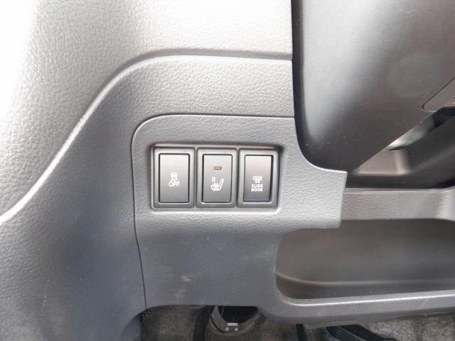 TS 東京仕入れ 4WD 禁煙車 ETC 両側電動スライドドア 社外SDナビ CD・DVD再生 フルセグ Bluetooth接続 バックカメラ オートエアコン シートヒーター キーレス スマートキー ABS(25枚目)