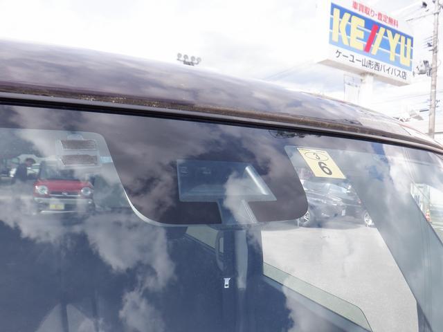 TS 東京仕入れ 4WD 禁煙車 ETC 両側電動スライドドア 社外SDナビ CD・DVD再生 フルセグ Bluetooth接続 バックカメラ オートエアコン シートヒーター キーレス スマートキー ABS(35枚目)