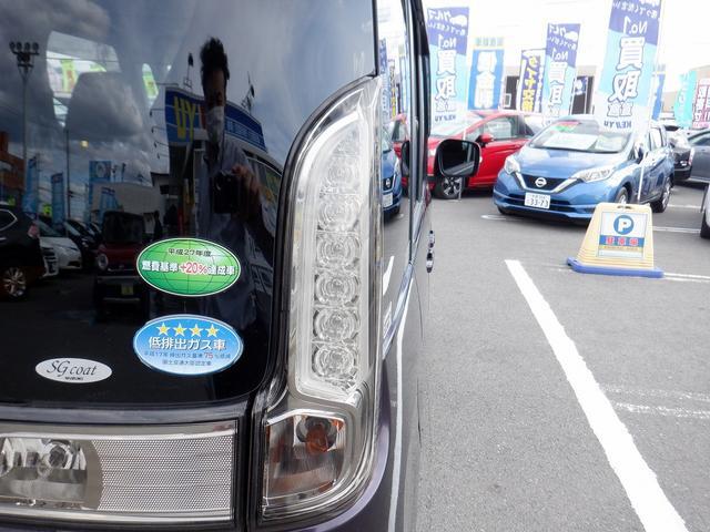 TS 東京仕入れ 4WD 禁煙車 ETC 両側電動スライドドア 社外SDナビ CD・DVD再生 フルセグ Bluetooth接続 バックカメラ オートエアコン シートヒーター キーレス スマートキー ABS(43枚目)