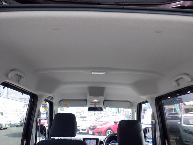TS 東京仕入れ 4WD 禁煙車 ETC 両側電動スライドドア 社外SDナビ CD・DVD再生 フルセグ Bluetooth接続 バックカメラ オートエアコン シートヒーター キーレス スマートキー ABS(59枚目)