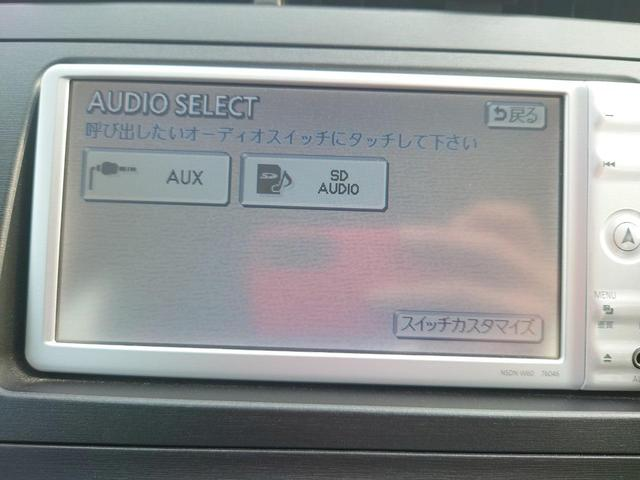 S -愛知県仕入- 禁煙車 ビルトインETC バックカメラ オートライト スマートキー プッシュスタート ヘッドライトレベライザー ミラーウィンカー 純正SDナビ CD・DVD再生(15枚目)