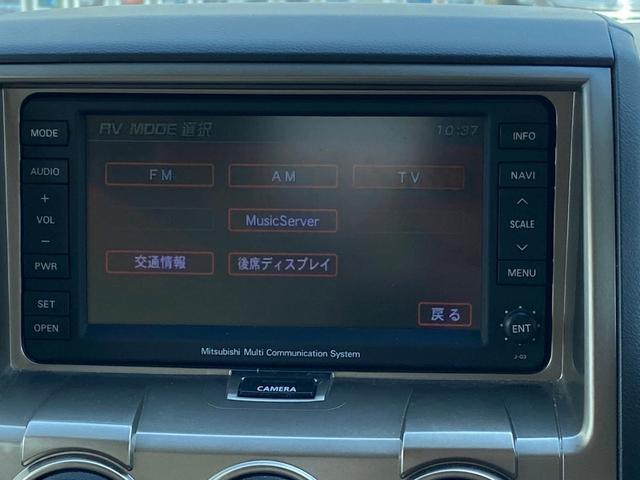 シャモニー 4WD -神奈川県仕入- 両側電動スライドドア 純正HDDナビ CD・DVD再生 ETC バックカメラ 運転席パワーシート フリップダウンモニター パドルシフト 純正18インチアルミ オートライト 禁煙車(5枚目)