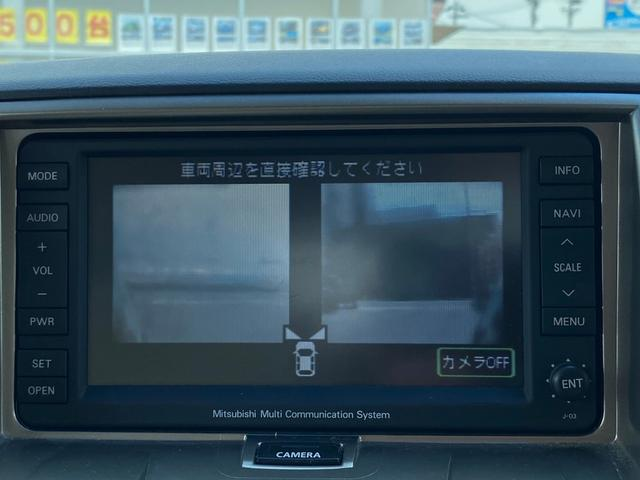 シャモニー 4WD -神奈川県仕入- 両側電動スライドドア 純正HDDナビ CD・DVD再生 ETC バックカメラ 運転席パワーシート フリップダウンモニター パドルシフト 純正18インチアルミ オートライト 禁煙車(7枚目)