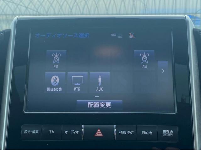 ZX G-フロンティア 4WD サンルーフ キルティング本革電動シート ベンチレーション 全方位カメラ クールBOX ETC2.0 パワーバックドア ブルーレイ BTオーディオ 純正9インチナビ セーフティセンスP 1オーナー 禁煙(14枚目)