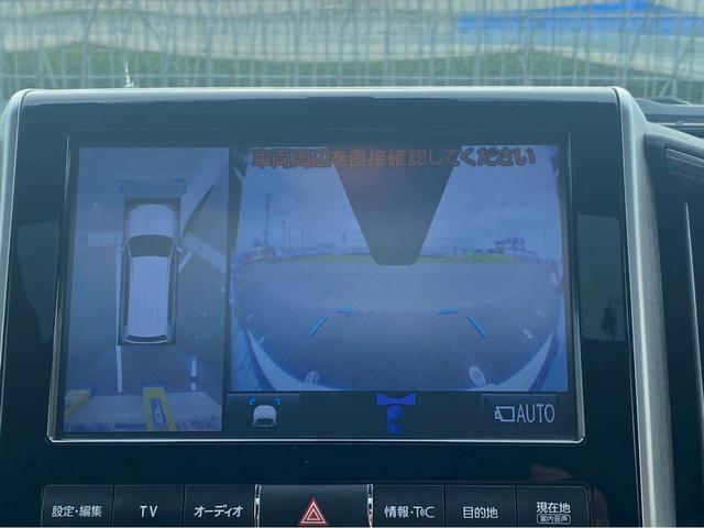 ZX G-フロンティア 4WD サンルーフ キルティング本革電動シート ベンチレーション 全方位カメラ クールBOX ETC2.0 パワーバックドア ブルーレイ BTオーディオ 純正9インチナビ セーフティセンスP 1オーナー 禁煙(16枚目)