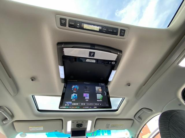 ZR 4WD アドミレーションエアロ サンルーフ アルパイン9型ナビ 後席用モニター 両側電動スライドドア Pバックドア クルーズコントロール ダウンサス 電動シート 100V電源 ETC 1オーナー 禁煙車(30枚目)