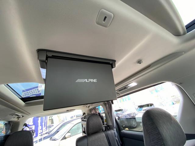 ZR 4WD アドミレーションエアロ サンルーフ アルパイン9型ナビ 後席用モニター 両側電動スライドドア Pバックドア クルーズコントロール ダウンサス 電動シート 100V電源 ETC 1オーナー 禁煙車(31枚目)