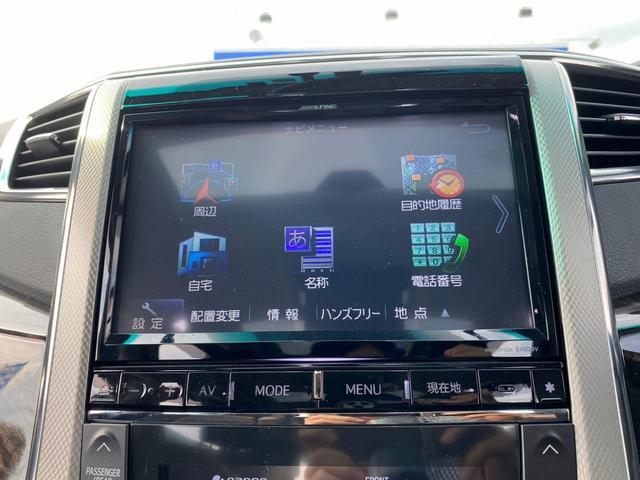 ZR 4WD アドミレーションエアロ サンルーフ アルパイン9型ナビ 後席用モニター 両側電動スライドドア Pバックドア クルーズコントロール ダウンサス 電動シート 100V電源 ETC 1オーナー 禁煙車(42枚目)
