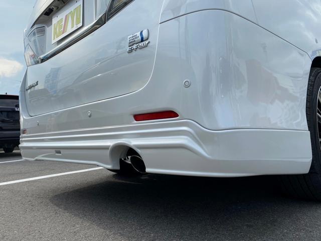 ZR 4WD アドミレーションエアロ サンルーフ アルパイン9型ナビ 後席用モニター 両側電動スライドドア Pバックドア クルーズコントロール ダウンサス 電動シート 100V電源 ETC 1オーナー 禁煙車(58枚目)