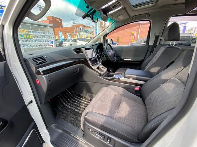 ZR 4WD アドミレーションエアロ サンルーフ アルパイン9型ナビ 後席用モニター 両側電動スライドドア Pバックドア クルーズコントロール ダウンサス 電動シート 100V電源 ETC 1オーナー 禁煙車(71枚目)