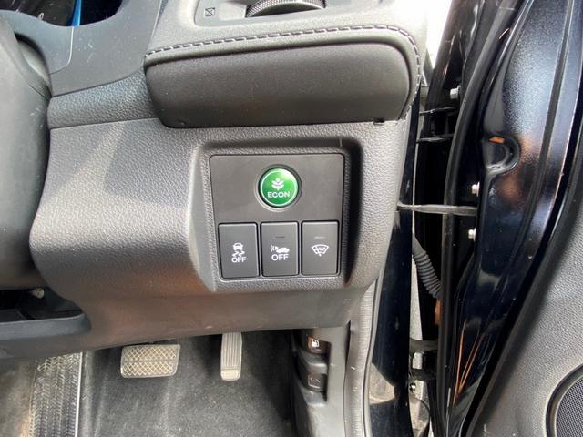 ハイブリッドX・Lパッケージ 4WD シティブレーキ SDナビ 1セグTV Bluetooth接続可 CD DVD再生 LEDライト 禁煙車 スマートキー 社外16インチAW バックカメラ USB接続可 Mサーバー オートライト(36枚目)
