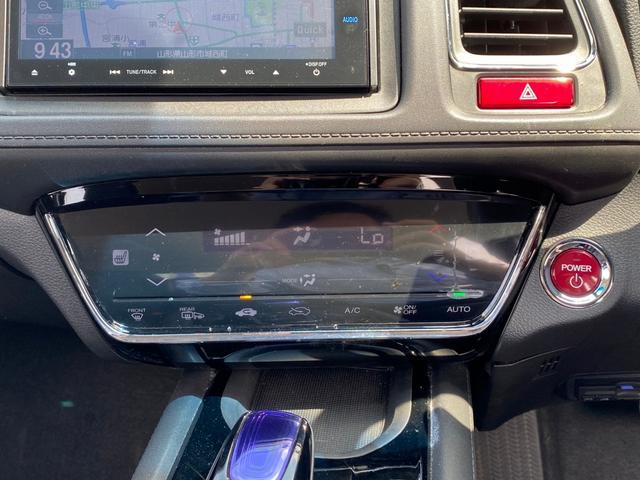 ハイブリッドX・Lパッケージ 4WD シティブレーキ SDナビ 1セグTV Bluetooth接続可 CD DVD再生 LEDライト 禁煙車 スマートキー 社外16インチAW バックカメラ USB接続可 Mサーバー オートライト(40枚目)