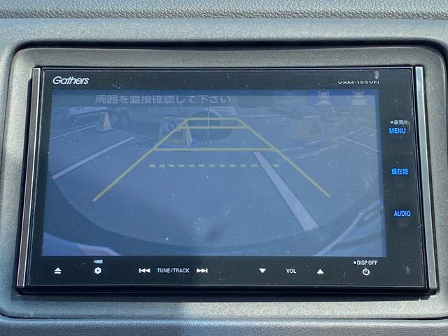ハイブリッドX・Lパッケージ 4WD シティブレーキ SDナビ 1セグTV Bluetooth接続可 CD DVD再生 LEDライト 禁煙車 スマートキー 社外16インチAW バックカメラ USB接続可 Mサーバー オートライト(46枚目)