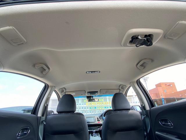 ハイブリッドX・Lパッケージ 4WD シティブレーキ SDナビ 1セグTV Bluetooth接続可 CD DVD再生 LEDライト 禁煙車 スマートキー 社外16インチAW バックカメラ USB接続可 Mサーバー オートライト(48枚目)
