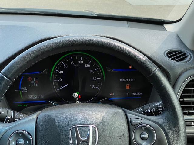 ハイブリッドX・Lパッケージ 4WD シティブレーキ SDナビ 1セグTV Bluetooth接続可 CD DVD再生 LEDライト 禁煙車 スマートキー 社外16インチAW バックカメラ USB接続可 Mサーバー オートライト(61枚目)