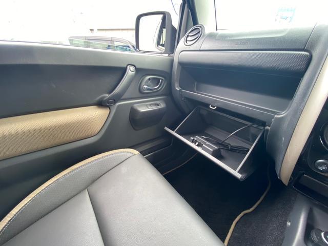 ランドベンチャー 4WD 純正SDナビ CD再生 フルセグTV ミュージックサーバー DVD再生 バックモニター フォグランプ ミラーウィンカー 電格ミラー ハーフレザーシート シートヒーター キーレス ABS 禁煙車(21枚目)