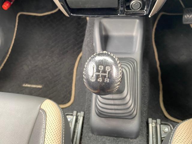 ランドベンチャー 4WD 純正SDナビ CD再生 フルセグTV ミュージックサーバー DVD再生 バックモニター フォグランプ ミラーウィンカー 電格ミラー ハーフレザーシート シートヒーター キーレス ABS 禁煙車(23枚目)