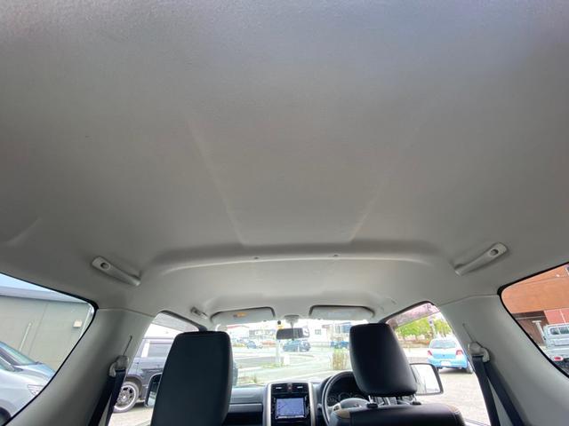ランドベンチャー 4WD 純正SDナビ CD再生 フルセグTV ミュージックサーバー DVD再生 バックモニター フォグランプ ミラーウィンカー 電格ミラー ハーフレザーシート シートヒーター キーレス ABS 禁煙車(34枚目)