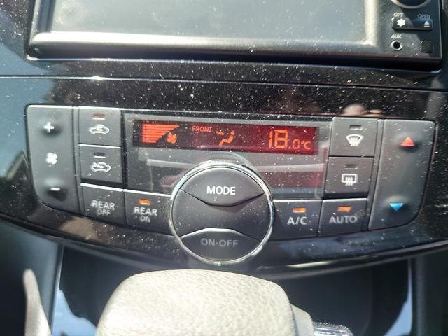 ハイウェイスター S-ハイブリッド 後期型 エマージェンシーブレーキ レーンキープアシスト 純正SDナビ CD再生 フルセグ Mサーバー USB接続 ETC オートライト アイドリングストップ 左側電動スライドドア 1オーナー 禁煙車(25枚目)