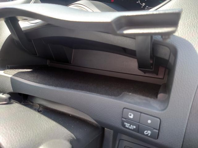 ハイウェイスター S-ハイブリッド 後期型 エマージェンシーブレーキ レーンキープアシスト 純正SDナビ CD再生 フルセグ Mサーバー USB接続 ETC オートライト アイドリングストップ 左側電動スライドドア 1オーナー 禁煙車(29枚目)