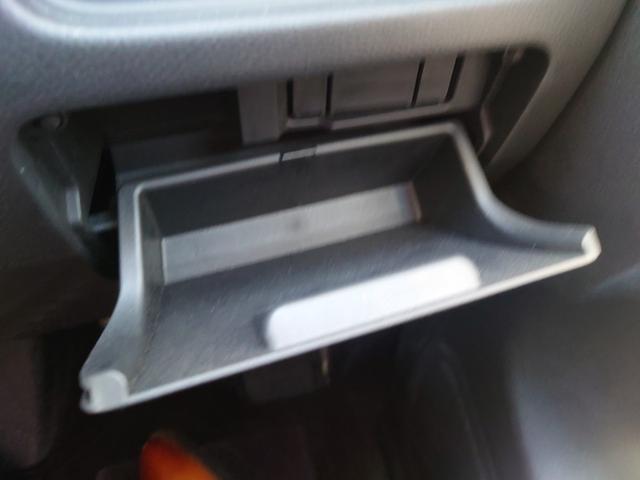 ハイウェイスター S-ハイブリッド 後期型 エマージェンシーブレーキ レーンキープアシスト 純正SDナビ CD再生 フルセグ Mサーバー USB接続 ETC オートライト アイドリングストップ 左側電動スライドドア 1オーナー 禁煙車(33枚目)