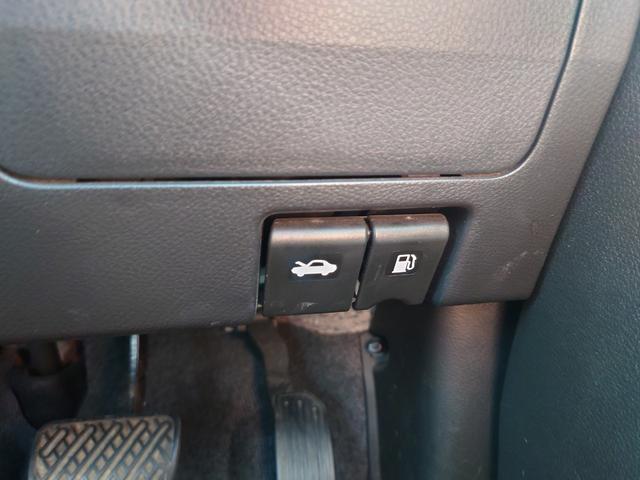 ハイウェイスター S-ハイブリッド 後期型 エマージェンシーブレーキ レーンキープアシスト 純正SDナビ CD再生 フルセグ Mサーバー USB接続 ETC オートライト アイドリングストップ 左側電動スライドドア 1オーナー 禁煙車(34枚目)