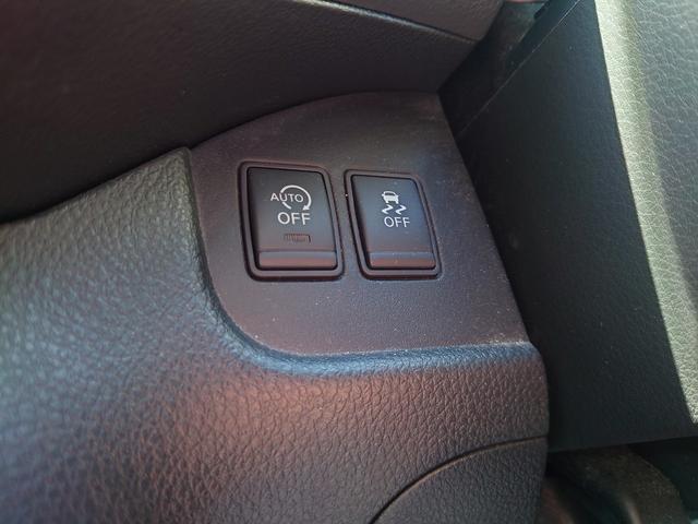 ハイウェイスター S-ハイブリッド 後期型 エマージェンシーブレーキ レーンキープアシスト 純正SDナビ CD再生 フルセグ Mサーバー USB接続 ETC オートライト アイドリングストップ 左側電動スライドドア 1オーナー 禁煙車(35枚目)