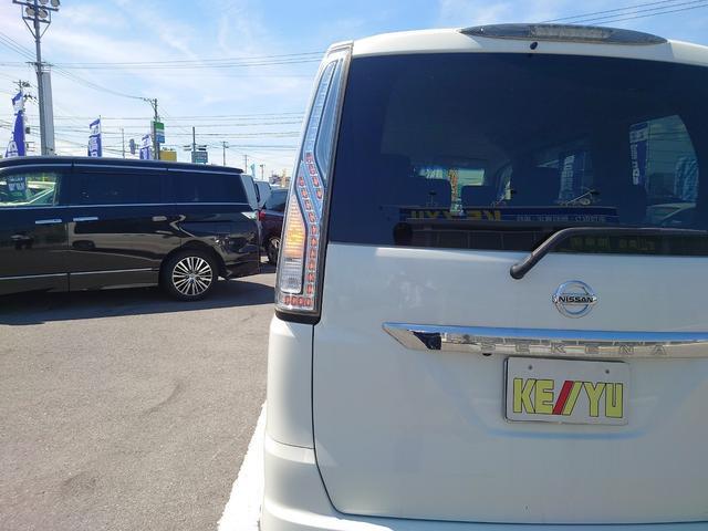 ハイウェイスター S-ハイブリッド 後期型 エマージェンシーブレーキ レーンキープアシスト 純正SDナビ CD再生 フルセグ Mサーバー USB接続 ETC オートライト アイドリングストップ 左側電動スライドドア 1オーナー 禁煙車(47枚目)